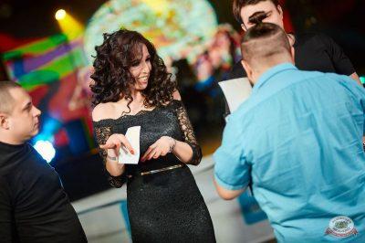 Disco Дача, 1 декабря 2018 - Ресторан «Максимилианс» Новосибирск - 7