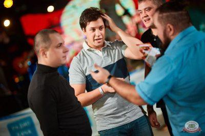 Disco Дача, 1 декабря 2018 - Ресторан «Максимилианс» Новосибирск - 9