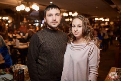 Linda, 5 декабря 2018 - Ресторан «Максимилианс» Новосибирск - 19
