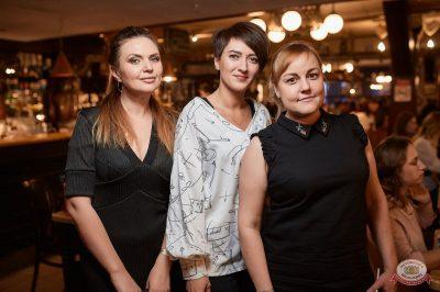 Linda, 5 декабря 2018 - Ресторан «Максимилианс» Новосибирск - 21