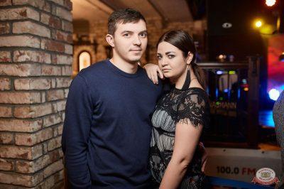 Linda, 5 декабря 2018 - Ресторан «Максимилианс» Новосибирск - 22