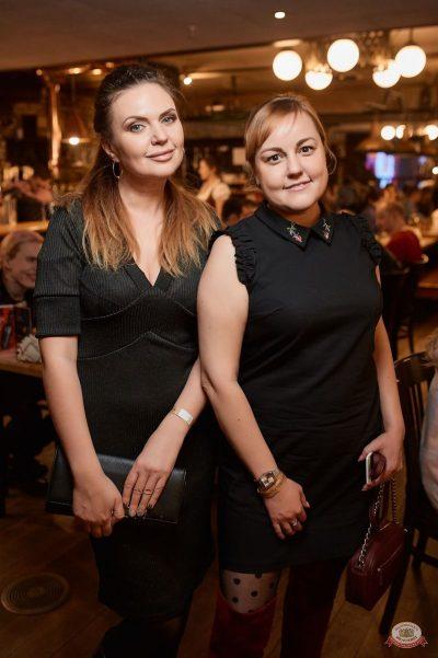 Linda, 5 декабря 2018 - Ресторан «Максимилианс» Новосибирск - 24