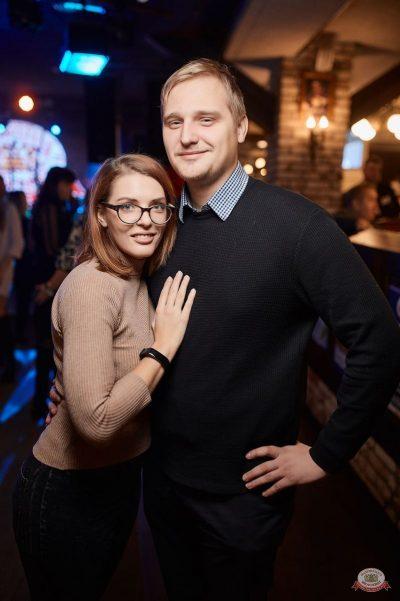 Linda, 5 декабря 2018 - Ресторан «Максимилианс» Новосибирск - 26