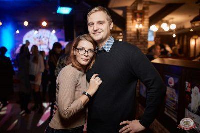Linda, 5 декабря 2018 - Ресторан «Максимилианс» Новосибирск - 28