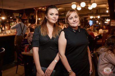 Linda, 5 декабря 2018 - Ресторан «Максимилианс» Новосибирск - 29