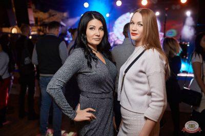 Linda, 5 декабря 2018 - Ресторан «Максимилианс» Новосибирск - 34