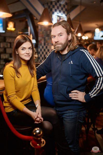 Linda, 5 декабря 2018 - Ресторан «Максимилианс» Новосибирск - 35
