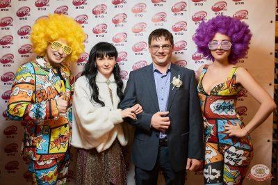 «Вечеринка Ретро FM», 14 декабря 2018 - Ресторан «Максимилианс» Новосибирск - 14