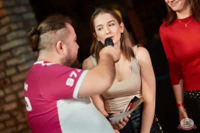 «Вечеринка Ретро FM», 14 декабря 2018 - Ресторан «Максимилианс» Новосибирск - 19