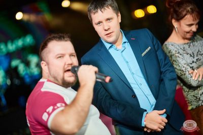 «Вечеринка Ретро FM», 14 декабря 2018 - Ресторан «Максимилианс» Новосибирск - 20