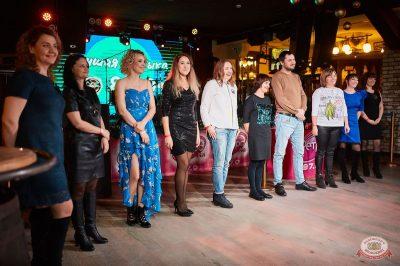 «Вечеринка Ретро FM», 14 декабря 2018 - Ресторан «Максимилианс» Новосибирск - 23