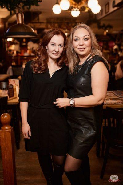 «Вечеринка Ретро FM», 14 декабря 2018 - Ресторан «Максимилианс» Новосибирск - 27