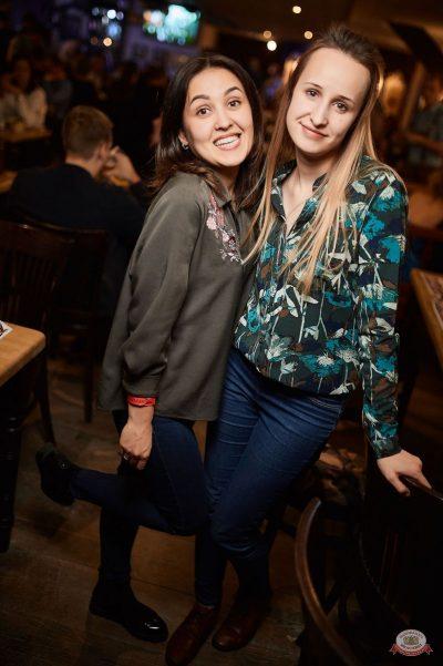 «Вечеринка Ретро FM», 14 декабря 2018 - Ресторан «Максимилианс» Новосибирск - 28