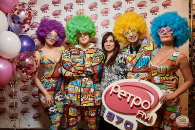 «Вечеринка Ретро FM», 14 декабря 2018 - Ресторан «Максимилианс» Новосибирск - 3