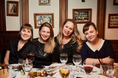 «Вечеринка Ретро FM», 14 декабря 2018 - Ресторан «Максимилианс» Новосибирск - 30