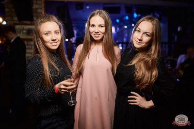«Вечеринка Ретро FM», 14 декабря 2018 - Ресторан «Максимилианс» Новосибирск - 32