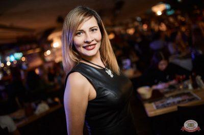«Вечеринка Ретро FM», 14 декабря 2018 - Ресторан «Максимилианс» Новосибирск - 34