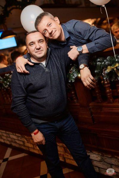 «Вечеринка Ретро FM», 14 декабря 2018 - Ресторан «Максимилианс» Новосибирск - 35