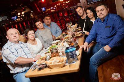 «Вечеринка Ретро FM», 14 декабря 2018 - Ресторан «Максимилианс» Новосибирск - 36