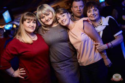«Вечеринка Ретро FM», 14 декабря 2018 - Ресторан «Максимилианс» Новосибирск - 37