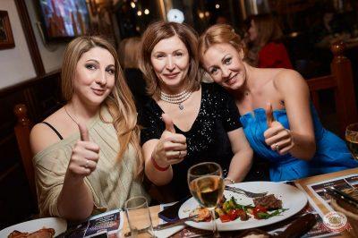 «Вечеринка Ретро FM», 14 декабря 2018 - Ресторан «Максимилианс» Новосибирск - 39