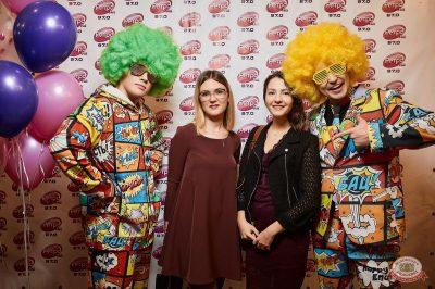 «Вечеринка Ретро FM», 14 декабря 2018 - Ресторан «Максимилианс» Новосибирск - 4