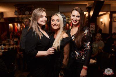«Вечеринка Ретро FM», 14 декабря 2018 - Ресторан «Максимилианс» Новосибирск - 40