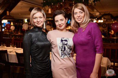 «Вечеринка Ретро FM», 14 декабря 2018 - Ресторан «Максимилианс» Новосибирск - 41
