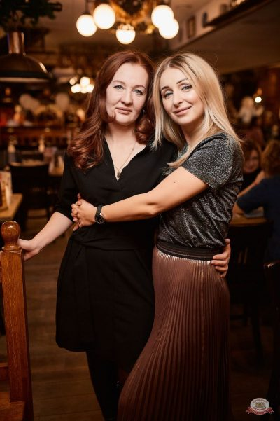 «Вечеринка Ретро FM», 14 декабря 2018 - Ресторан «Максимилианс» Новосибирск - 43