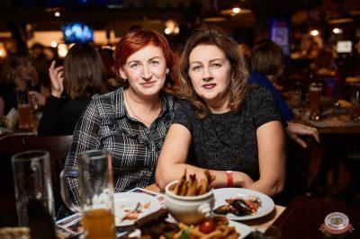 «Вечеринка Ретро FM», 14 декабря 2018 - Ресторан «Максимилианс» Новосибирск - 45