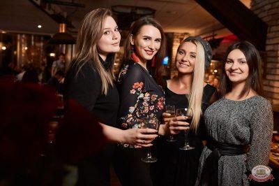 «Вечеринка Ретро FM», 14 декабря 2018 - Ресторан «Максимилианс» Новосибирск - 46