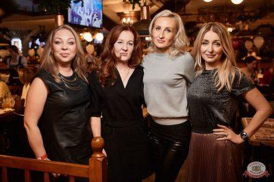 «Вечеринка Ретро FM», 14 декабря 2018 - Ресторан «Максимилианс» Новосибирск - 49