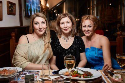 «Вечеринка Ретро FM», 14 декабря 2018 - Ресторан «Максимилианс» Новосибирск - 50