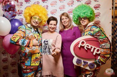 «Вечеринка Ретро FM», 14 декабря 2018 - Ресторан «Максимилианс» Новосибирск - 9