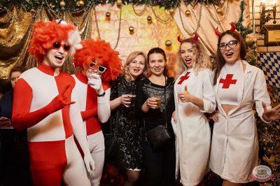 Похмельные вечеринки, 2 января 2019 - Ресторан «Максимилианс» Новосибирск - 1