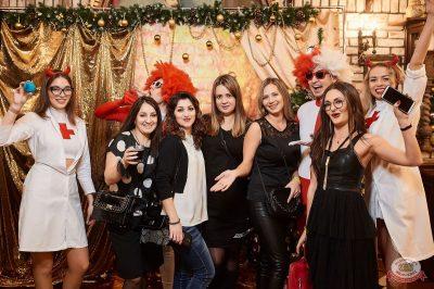 Похмельные вечеринки, 2 января 2019 - Ресторан «Максимилианс» Новосибирск - 10