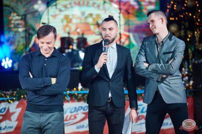 Похмельные вечеринки, 2 января 2019 - Ресторан «Максимилианс» Новосибирск - 21