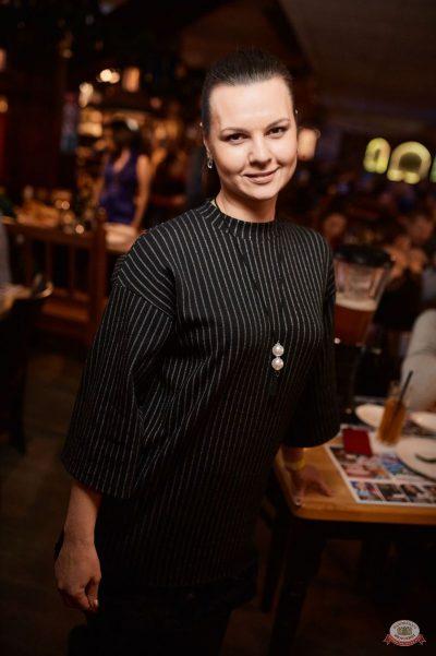 Похмельные вечеринки, 2 января 2019 - Ресторан «Максимилианс» Новосибирск - 41