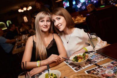 Похмельные вечеринки, 2 января 2019 - Ресторан «Максимилианс» Новосибирск - 43