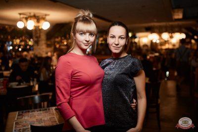 Похмельные вечеринки, 2 января 2019 - Ресторан «Максимилианс» Новосибирск - 44