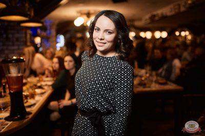 Похмельные вечеринки, 2 января 2019 - Ресторан «Максимилианс» Новосибирск - 46