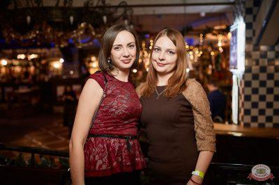 Похмельные вечеринки, 2 января 2019 - Ресторан «Максимилианс» Новосибирск - 48