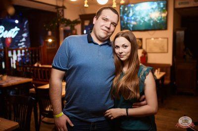 Похмельные вечеринки, 2 января 2019 - Ресторан «Максимилианс» Новосибирск - 49