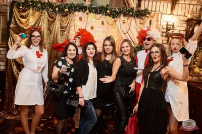 Похмельные вечеринки, 2 января 2019 - Ресторан «Максимилианс» Новосибирск - 5