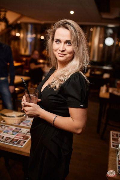 Похмельные вечеринки, 2 января 2019 - Ресторан «Максимилианс» Новосибирск - 50