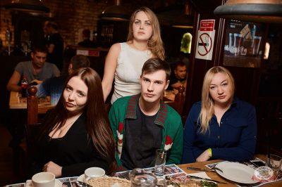 Похмельные вечеринки, 2 января 2019 - Ресторан «Максимилианс» Новосибирск - 51