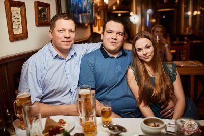 Похмельные вечеринки, 2 января 2019 - Ресторан «Максимилианс» Новосибирск - 54