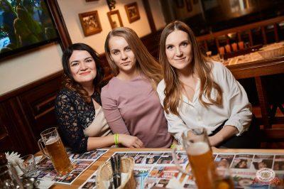 Похмельные вечеринки, 2 января 2019 - Ресторан «Максимилианс» Новосибирск - 55
