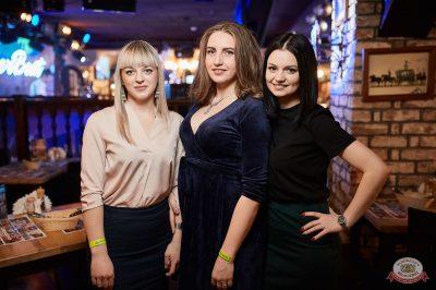 Похмельные вечеринки, 2 января 2019 - Ресторан «Максимилианс» Новосибирск - 57