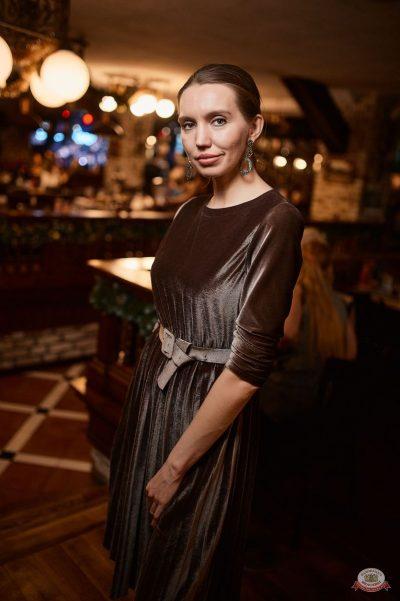 Похмельные вечеринки, 2 января 2019 - Ресторан «Максимилианс» Новосибирск - 58